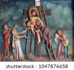 sveta marija na muri  croatia   ... | Shutterstock . vector #1047876658