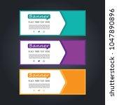 banner design. abstract poster... | Shutterstock .eps vector #1047890896