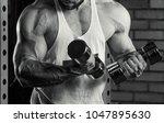 muscular shredded arms doing... | Shutterstock . vector #1047895630