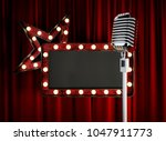 blank board with red frame ... | Shutterstock . vector #1047911773