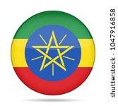 national flag of ethiopia.... | Shutterstock .eps vector #1047916858