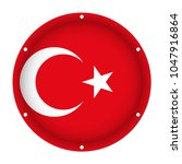 round metallic flag of turkey... | Shutterstock .eps vector #1047916864