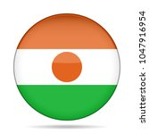 national flag of niger. shiny... | Shutterstock .eps vector #1047916954
