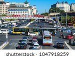 beijing  china   october 15 ... | Shutterstock . vector #1047918259