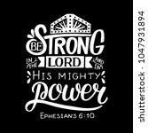 hand lettering be strong in the ... | Shutterstock .eps vector #1047931894