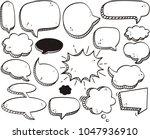 blank text comic black speech... | Shutterstock .eps vector #1047936910