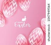easter eggs on pink background | Shutterstock .eps vector #1047949564