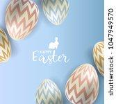 easter eggs on blue background | Shutterstock .eps vector #1047949570