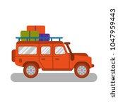 big good orange safari car auto ... | Shutterstock .eps vector #1047959443