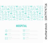 hospital concept with thin line ... | Shutterstock .eps vector #1047974716
