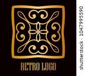 vintage ornamental logo... | Shutterstock .eps vector #1047995590