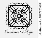vintage ornamental logo... | Shutterstock .eps vector #1047995698