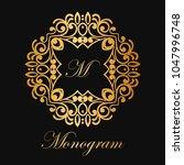 vintage ornamental logo... | Shutterstock .eps vector #1047996748