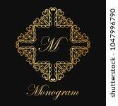 vintage ornamental logo... | Shutterstock .eps vector #1047996790