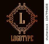 vintage ornamental logo... | Shutterstock .eps vector #1047996808