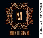 vintage ornamental logo... | Shutterstock .eps vector #1047996820