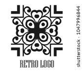 vintage ornamental logo... | Shutterstock .eps vector #1047996844