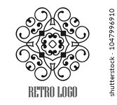 vintage ornamental logo... | Shutterstock .eps vector #1047996910