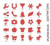 basics red design shapes set.... | Shutterstock .eps vector #1047997294