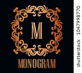 vintage ornamental logo... | Shutterstock .eps vector #1047998770