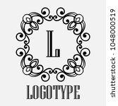 vintage ornamental logo...   Shutterstock .eps vector #1048000519