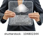 Cloud computing concept isolated on white - stock photo