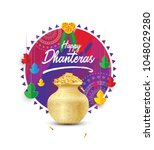 indian religious festival happy ...   Shutterstock .eps vector #1048029280