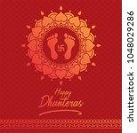 happy dhanteras festival... | Shutterstock .eps vector #1048029286