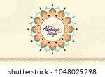 indian religious festival... | Shutterstock .eps vector #1048029298