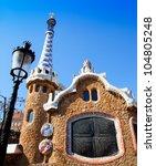 Barcelona Park Guell...