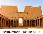 ptolemaic temple of horus  edfu ... | Shutterstock . vector #1048054810