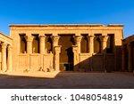 ptolemaic temple of horus  edfu ... | Shutterstock . vector #1048054819
