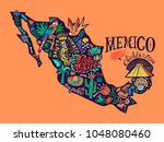 stylized illustrated map of... | Shutterstock .eps vector #1048080460