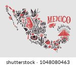 stylized illustrated map of... | Shutterstock .eps vector #1048080463