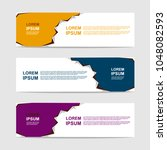 banner template. modern design...   Shutterstock .eps vector #1048082593
