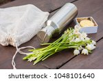 a look into zero waste... | Shutterstock . vector #1048101640