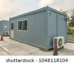 mobile building in industrial... | Shutterstock . vector #1048118104