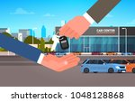 car purchase sale or rental... | Shutterstock .eps vector #1048128868