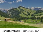 summer in alpe di siusi seiser... | Shutterstock . vector #1048133164