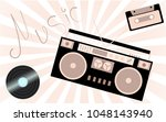 musical retro old hipster... | Shutterstock .eps vector #1048143940
