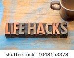 life hacks    word abstract in... | Shutterstock . vector #1048153378