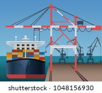 sea cargo port with container... | Shutterstock .eps vector #1048156930