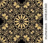 perfect mandala. decorative... | Shutterstock .eps vector #1048165360