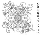 floral mandala pattern in black ... | Shutterstock .eps vector #1048165456