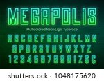 neon light alphabet ... | Shutterstock .eps vector #1048175620