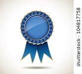 Blue And Gold Ribbons Award ...