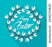 happy easter. simple floral... | Shutterstock .eps vector #1048254820