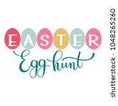 easter egg hunt colorful... | Shutterstock .eps vector #1048265260