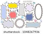 a collection of speech balls.... | Shutterstock .eps vector #1048267936