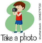 wordcard for take a photo with... | Shutterstock .eps vector #1048279720